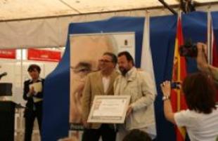 Premio Francisco Guirado